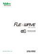 精密制御用減速機FLEXWAVE