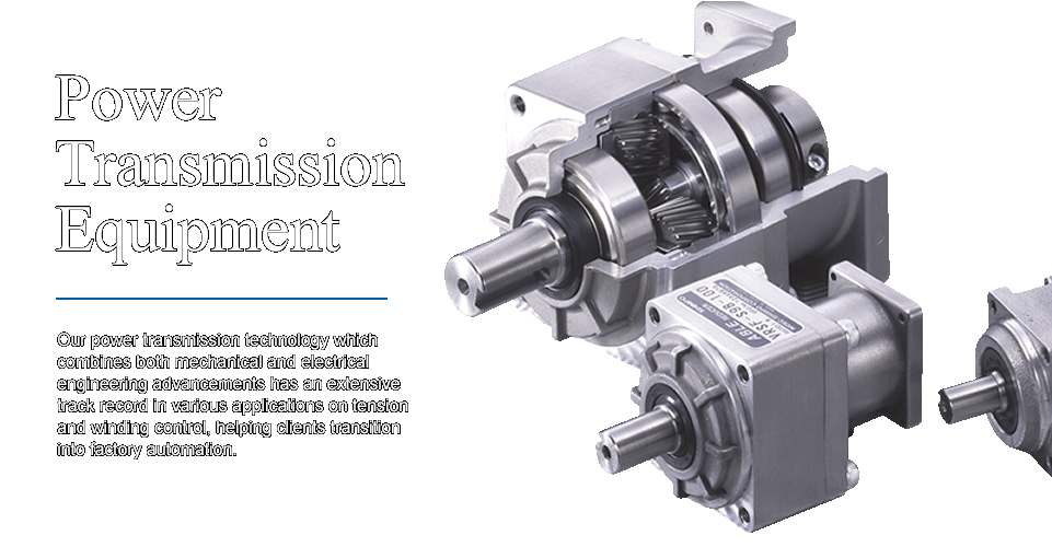 Our motor technologies bear fruits as products such as, reducers for